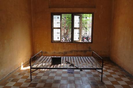 Khmer-Rouge-Prison-S21-1.jpg
