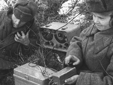 В декабре 1941 г. с приближением линии фронта к г. Воронежу...