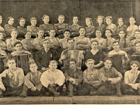 В ноябре 1944 г. Новосибирская филармония возобновила свою деятельность...