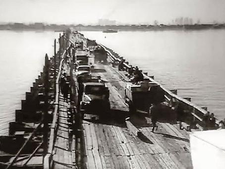 12 августа 1941 г. ...принято решение «О строительстве коммунального моста...»