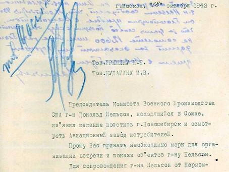 24 октября 1943 г. в город прибыл Д. Нельсон...