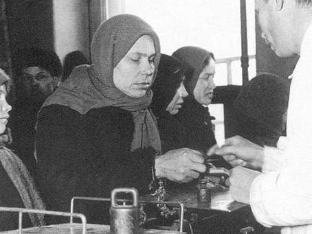 Значительное развитие в период Великой Отечественной войны получила система ОРСов...