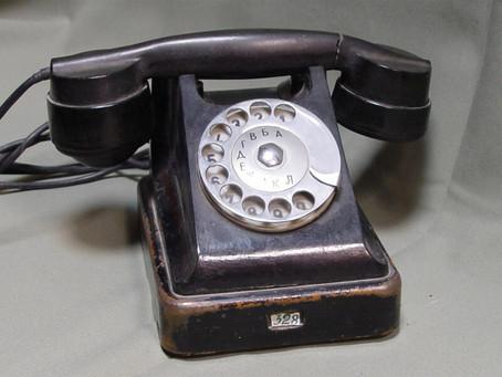 «Обязать... имеющих бездействующие телефонные аппараты... сдать таковые»