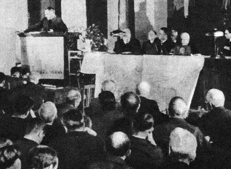 6 февраля 1942 г. состоялось организационное заседание городского комитета ученых...