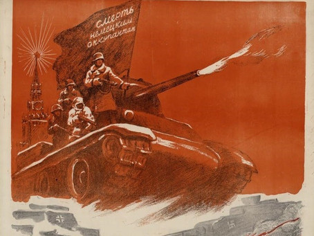 10 марта 1942 г. приказом Комитета по кинематографии при СНК СССР была создана...
