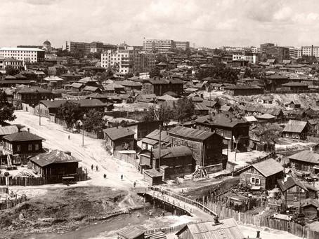 В 1944 г. в городе разрешена индивидуальная застройка с государственной поддержкой...