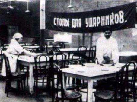 В ноябре 1942 г. установлен новый порядок снабжения...