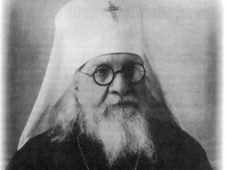 С августа 1943 г. Новосибирской епархией управляет архиепископ...