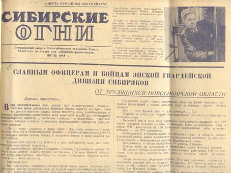 Журнал «Сибирские огни» не прекратил своего существования...