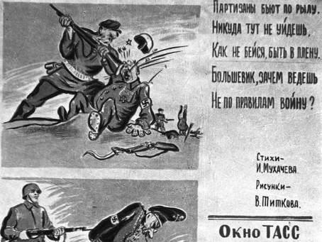 Во второй день войны, 23 июня 1941 г., новосибирские писатели и поэты объединились...