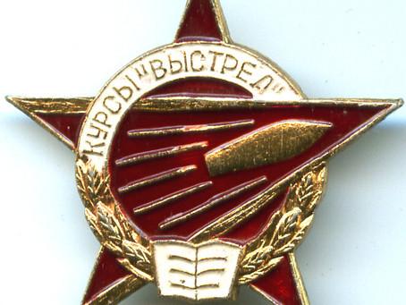17 ноября 1941 г. вышел Приказ об организации филиалов Высших...