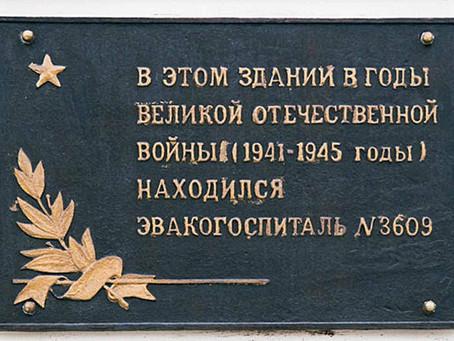 Из 82 школ Новосибирска 53 были заняты под хозяйственные и военные нужды...