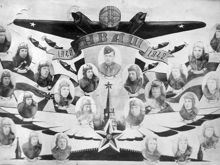 Новосибирская военная авиационная школа пилотов ВВС Красной Армии...