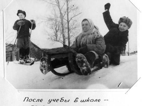 Несмотря на тяжелые условия жизни, находилось время и на маленькие детские радости...
