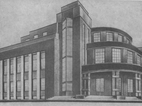 В январе 1943 г. Новосибирское отделение Всероссийского театрального общества провело конкурс...