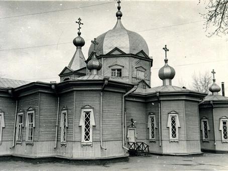 В марте 1944 г. по благословению владыки Варфоломея его секретарь о. Никандр...