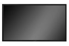 computer-monitordisplay-devicescreentele