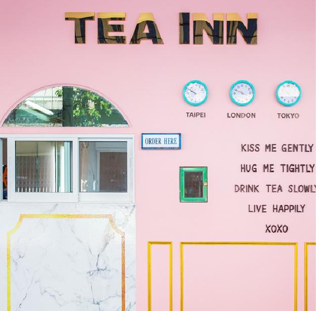 "Review : ""TEA INN"" ทีอินน์เสริฟความฟ"