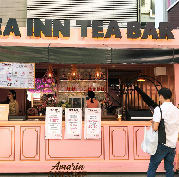 ชานมไข่มุก TEA INN TEA BAR