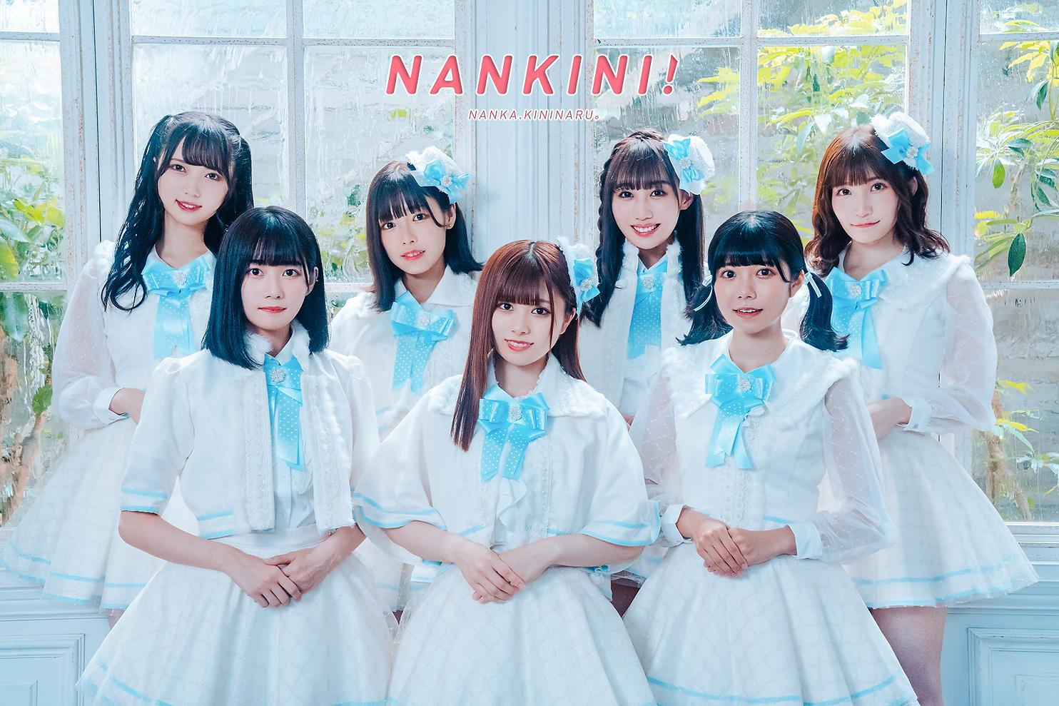 nankini!_アー写0925.png