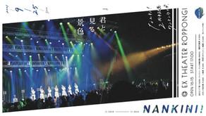 なんキニ!2周年記念ワンマンライブ開催決定!
