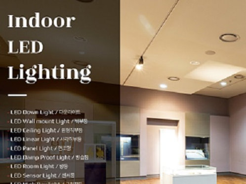 LED Indoor Light(Downlight, Wallmount, Linear, Ceiling, Panel, Room, Sensor,etc)
