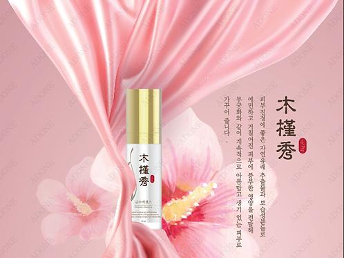 Mokgeunsu (Skin care product)