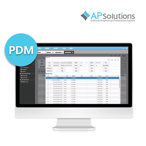 PDM (Product Data Management)