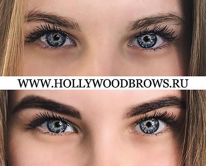 Стоимость моделирование, коррекция формы, окрашивание бровей хной в студии идеальных бровей и ресниц Hollywood Brows в Москве