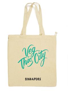 vegthiscity.com - Singapore