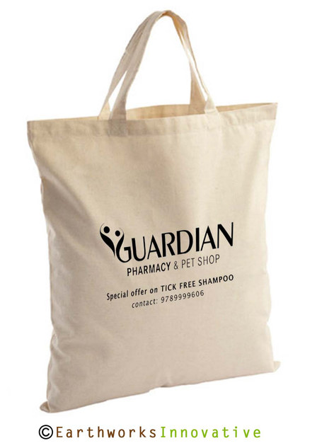 Guardian Pharmacy - India