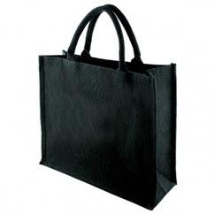 Black Jute Shopping bag