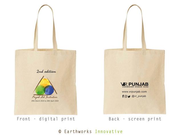 VR Mall - Punjab
