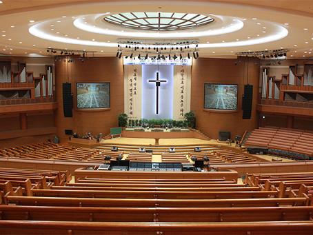 연세중앙교회 대성전   |   Yonsei Central Baptist Church