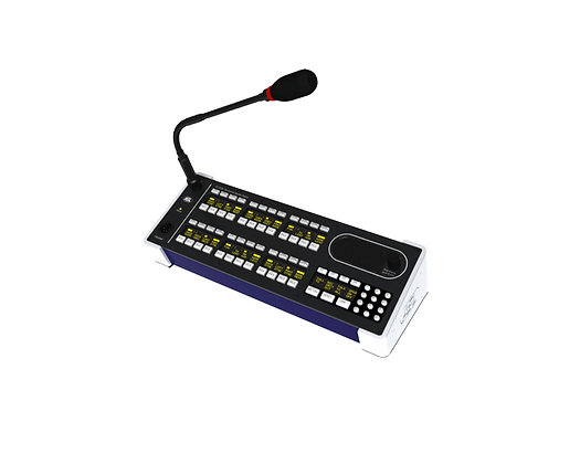 Desk Top Speaker Stations