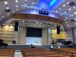 울산 태화교회  |  Ulsan Taehwa Church