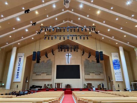천성교회  |  Chun Sung Methodist Church