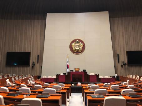 국회의사당 ㅣ National Assembly Building