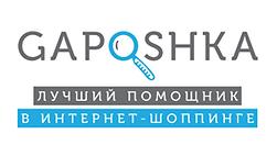 сайт: www.gaposhka.ru  интернет-магазин: www.gaposhka.com интернет-магазин инструмента для монтажа водопроводных систем: www.gaposhka.moscow