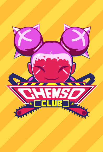 Chenso_WebPoster_Vertical.png