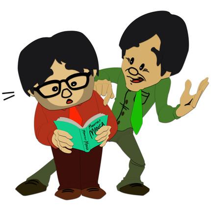 'Mr. Miyamoto Makes History: Page 06'
