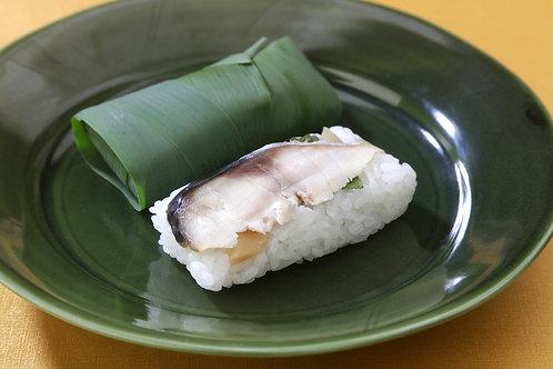あせ寿司「鯖」(5個入)