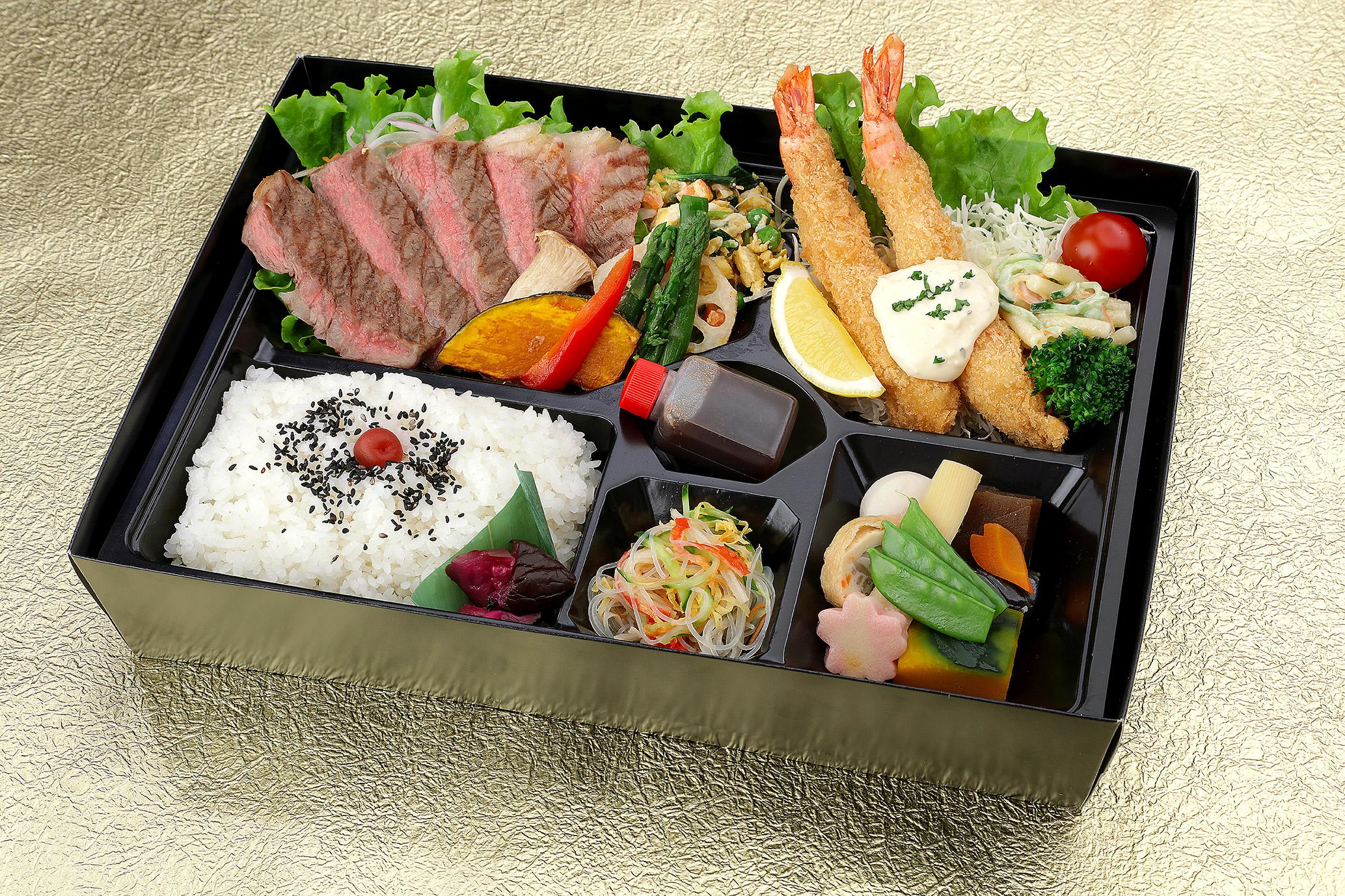 ステーキ弁当3800円01(メ)