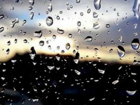 Entre Vírgulas: Chuva