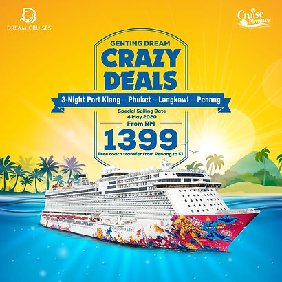 special cruise promo.jpeg