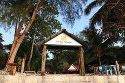 pakej pulau perhentian the barat perhentian surrounding 4