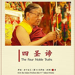 four noble truth cover.jpg