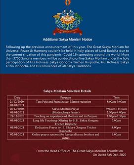 Sakya Monlam 2020.png