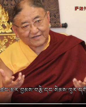 Family Challenges and Dharma Practice 1.