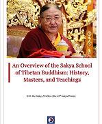 An Overview of the Sakya School of Tibet